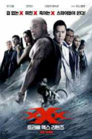 Return of Xander Cage 2017